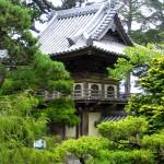 Jardín japonés de San Francisco o Japanese Tea Garden