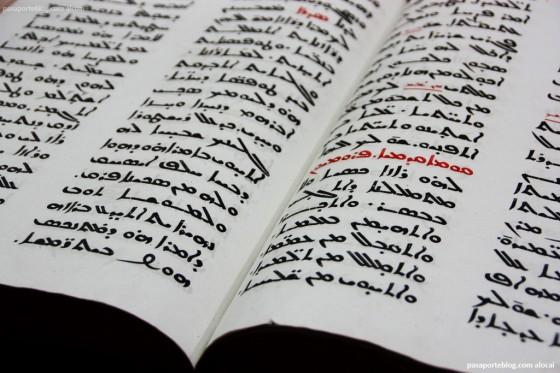 libano cultura arabe