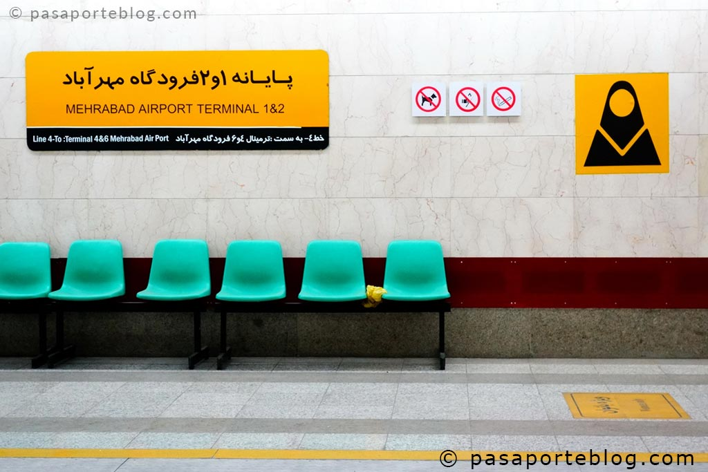 mehrabad-airport-terminal-viaje-a-iran