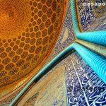 Viajar a Irán, Persia te espera