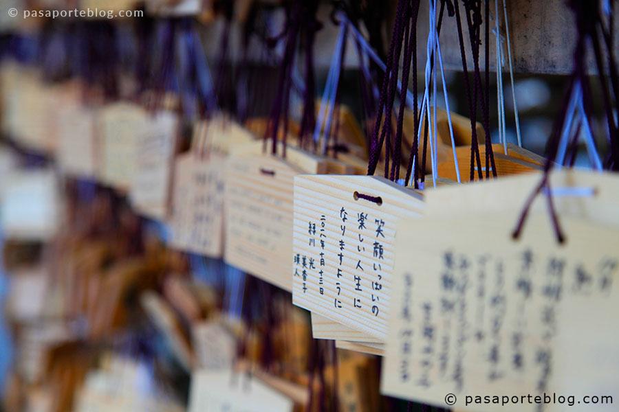 santuario sintoista de meiji viaje a japon